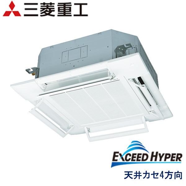 FDTZ405H5SA-airf 三菱重工 EXCEED HYPER 業務用エアコン 天井カセット形4方向 シングル 1.5馬力 三相200V ワイヤードリモコン AirFlexパネル