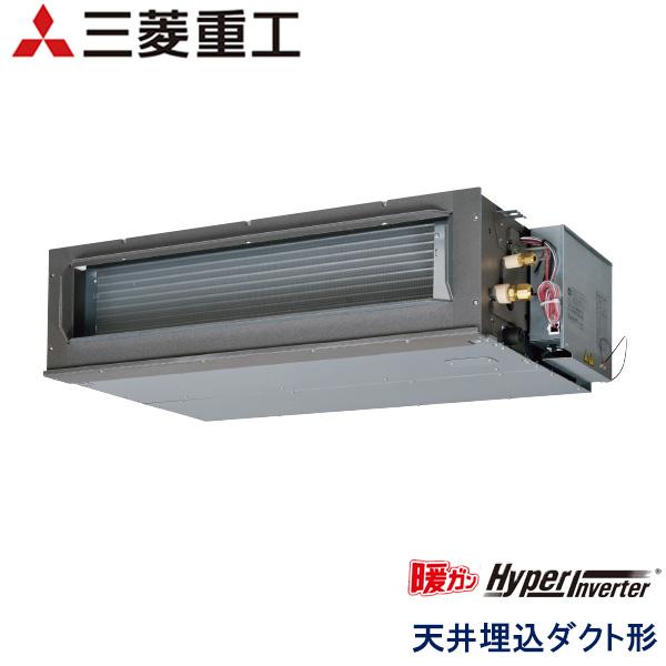 FDUK1125H5S 三菱重工 暖ガンHyper Inverter寒冷地用 業務用エアコン 天井埋込ダクト形 シングル 4馬力 三相200V ワイヤードリモコン -