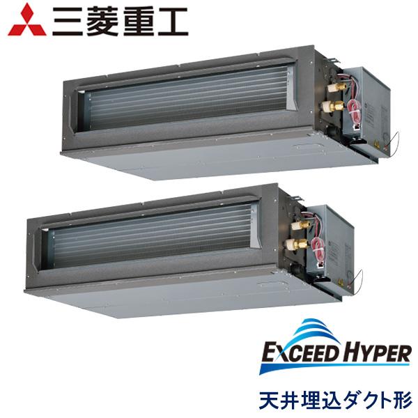 FDUV1605HPA5SA 三菱重工 Hyper Inverter 業務用エアコン 天井埋込ダクト形 ツイン 6馬力 三相200V ワイヤードリモコン -