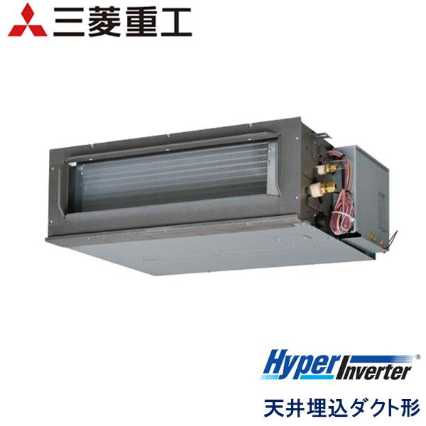 FDUV565HK5SA 三菱重工 Hyper Inverter 業務用エアコン 天井埋込ダクト形 シングル 2.3馬力 単相200V ワイヤードリモコン -