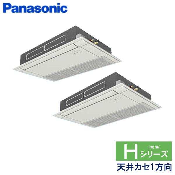 PA-P112D6HD パナソニック Hシリーズ 業務用エアコン 天井カセット形1方向 ツイン 4馬力 三相200V ワイヤードリモコン 標準パネル