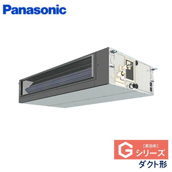 PA-P112FE6GB パナソニック Gシリーズ 業務用エアコン 天井埋込ダクト形 シングル 4馬力 三相200V ワイヤードリモコン -