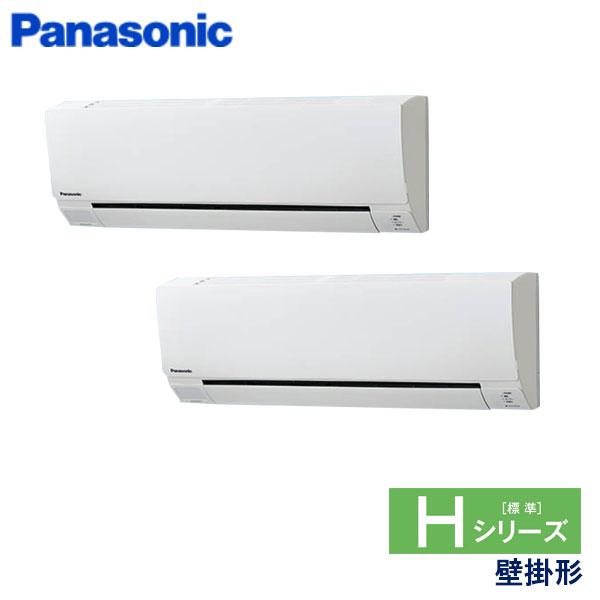 PA-P112K6HDB パナソニック Hシリーズ 業務用エアコン 壁掛形 ツイン 4馬力 三相200V ワイヤードリモコン -