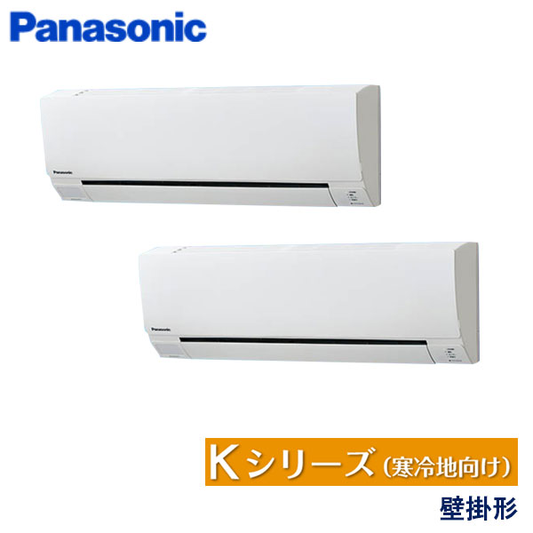 PA-P112K6KDB パナソニック Kシリーズ寒冷地向け 業務用エアコン 壁掛形 ツイン 4馬力 三相200V ワイヤードリモコン -