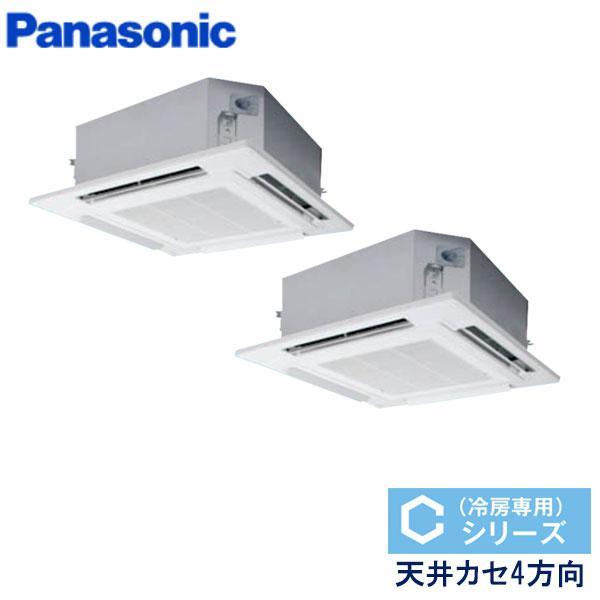 PA-P112U6CDNB パナソニック Cシリーズ冷房専用 業務用エアコン 天井カセット形4方向 ツイン 4馬力 三相200V ワイヤードリモコン 標準パネル