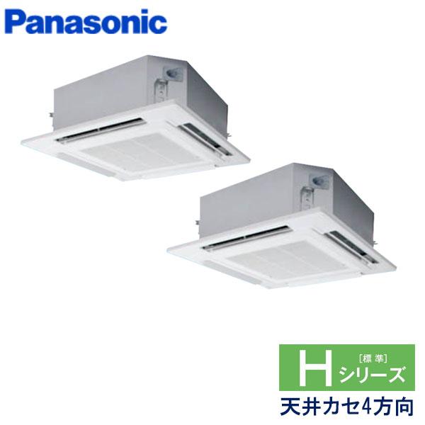 PA-P112U6HDB パナソニック Hシリーズ 業務用エアコン 天井カセット形4方向 ツイン 4馬力 三相200V ワイヤードリモコン エコナビパネル