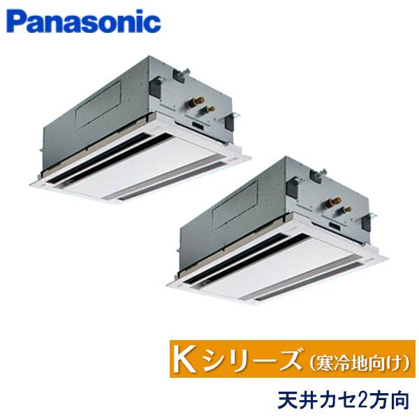 PA-P140L6KDB パナソニック Kシリーズ寒冷地向け 業務用エアコン 天井カセット形2方向 ツイン 5馬力 三相200V ワイヤードリモコン エコナビパネル