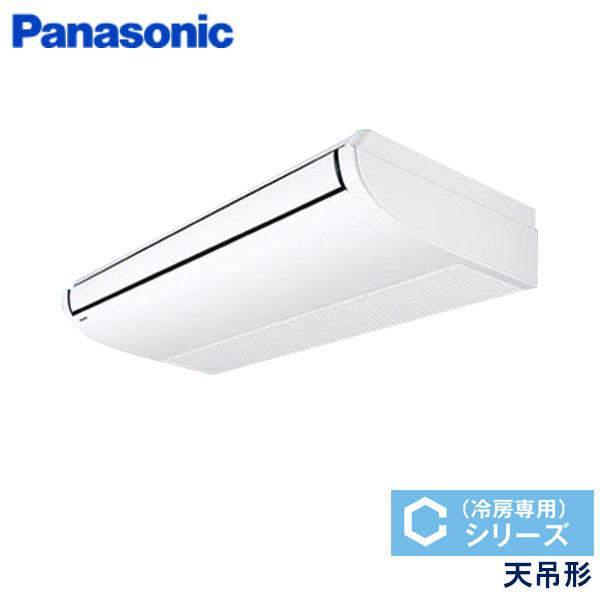 PA-P140T6CNB パナソニック Cシリーズ冷房専用 業務用エアコン 天井吊形 シングル 5馬力 三相200V ワイヤードリモコン -