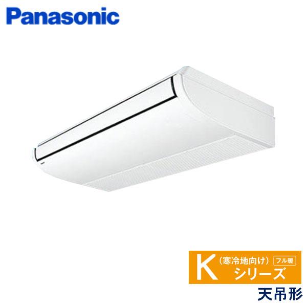 PA-P140T6KN1 パナソニック Kシリーズ寒冷地向け 業務用エアコン 天井吊形 シングル 5馬力 三相200V ワイヤードリモコン -
