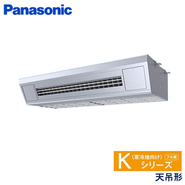 PA-P140V6KN パナソニック Kシリーズ寒冷地向け 業務用エアコン 天井吊形 シングル 5馬力 三相200V ワイヤードリモコン -