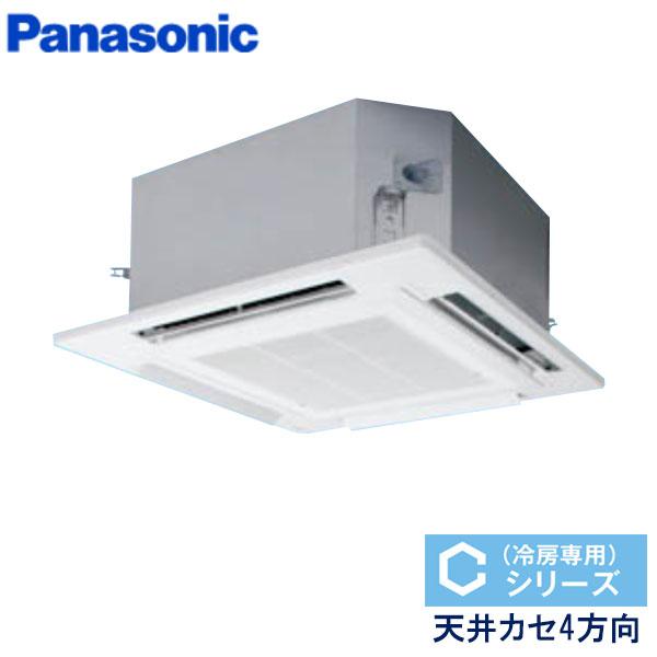 PA-P160U6CNB パナソニック Cシリーズ冷房専用 業務用エアコン 天井カセット形4方向 シングル 6馬力 三相200V ワイヤードリモコン 標準パネル