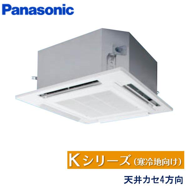 PA-P160U6KB パナソニック Kシリーズ寒冷地向け 業務用エアコン 天井カセット形4方向 シングル 6馬力 三相200V ワイヤードリモコン エコナビパネル