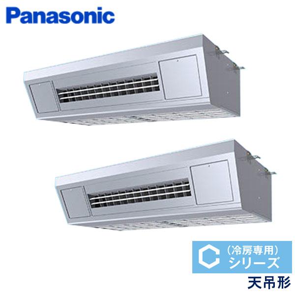 PA-P160V6CDNB パナソニック Cシリーズ冷房専用 業務用エアコン 天井吊形 ツイン 6馬力 三相200V ワイヤードリモコン -