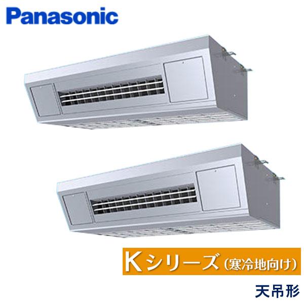 PA-P160V6KDNB パナソニック Kシリーズ寒冷地向け 業務用エアコン 天井吊形 ツイン 6馬力 三相200V ワイヤードリモコン -