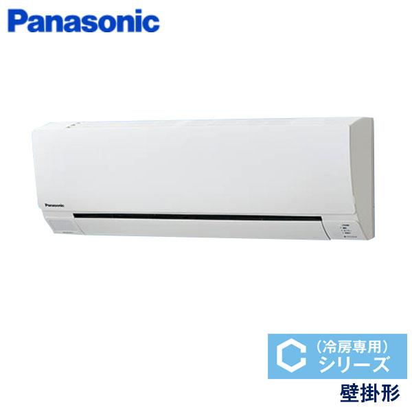 PA-P40K6CB パナソニック Cシリーズ冷房専用 業務用エアコン 壁掛形 シングル 1.5馬力 三相200V ワイヤードリモコン -