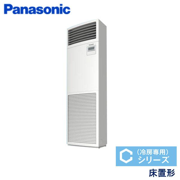 PA-P63B6SCB パナソニック Cシリーズ冷房専用 業務用エアコン 床置形 シングル 2.5馬力 単相200V - -