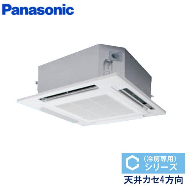 PA-P63U6CNB パナソニック Cシリーズ冷房専用 業務用エアコン 天井カセット形4方向 シングル 2.5馬力 三相200V ワイヤードリモコン 標準パネル