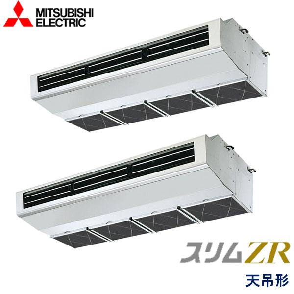 PCZX-ZRMP280HZ 三菱電機 スリムZR 業務用エアコン 天井吊形 ツイン 10馬力 三相200V ワイヤードリモコン -