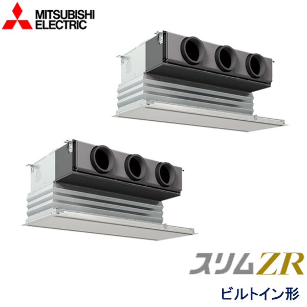 PDZX-ZRMP80SGZ 三菱電機 スリムZR 業務用エアコン ビルトイン形 ツイン 3馬力 単相200V ワイヤードリモコン 化粧パネル