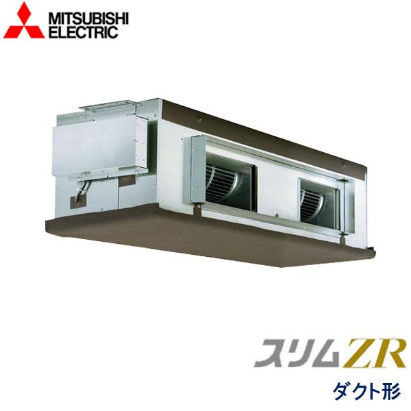 PEZ-ZRMP224EZ 三菱電機 スリムZR 業務用エアコン 天井埋込ダクト形 シングル 8馬力 三相200V ワイヤードリモコン -