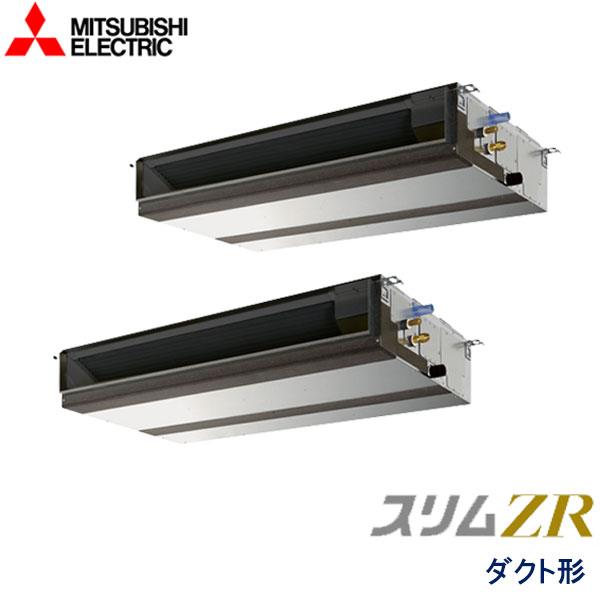 PEZX-ZRMP112DY 三菱電機 スリムZR 業務用エアコン 天井埋込ダクト形 ツイン 4馬力 三相200V ワイヤードリモコン -