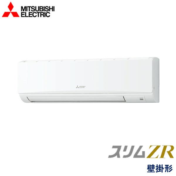 PKZ-ZRMP112KZ 三菱電機 スリムZR 業務用エアコン 壁掛形 シングル 4馬力 三相200V ワイヤードリモコン -