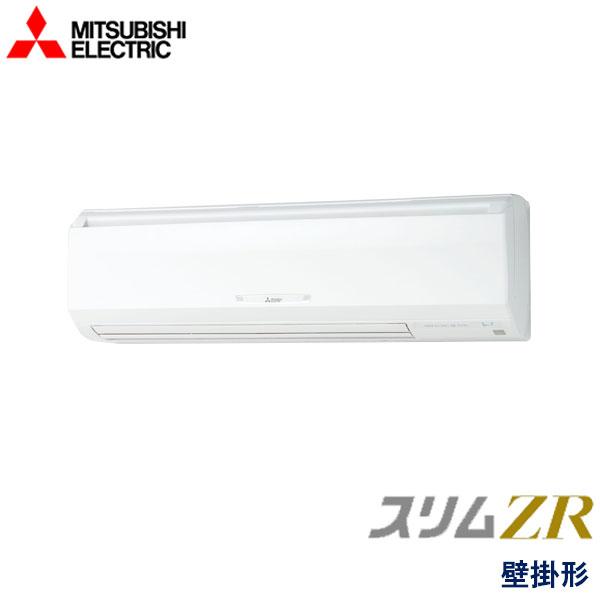 PKZ-ZRMP63SKZ 三菱電機 スリムZR 業務用エアコン 壁掛形 シングル 2.5馬力 単相200V ワイヤードリモコン -