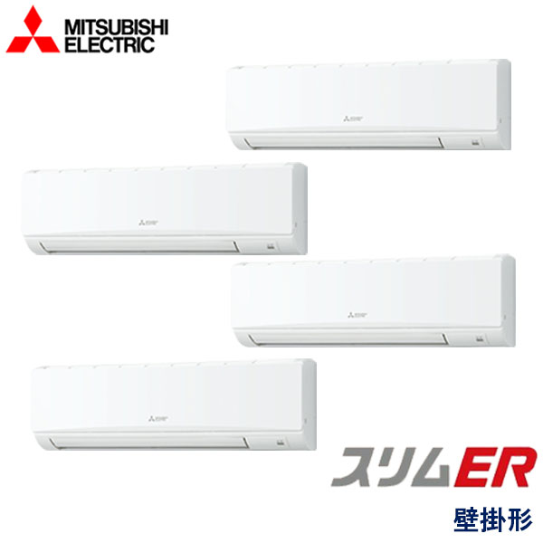 PKZD-ERMP280KLZ 三菱電機 スリムER 業務用エアコン 壁掛形 ダブルツイン 10馬力 三相200V ワイヤレスリモコン -