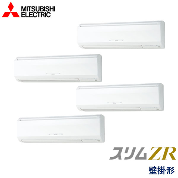 PKZD-ZRMP224KZ 三菱電機 スリムZR 業務用エアコン 壁掛形 ダブルツイン 8馬力 三相200V ワイヤードリモコン -