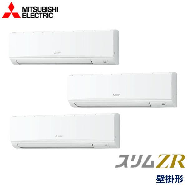 PKZD-ZRMP280KLZ 三菱電機 スリムZR 業務用エアコン 壁掛形 ダブルツイン 10馬力 三相200V ワイヤレスリモコン -