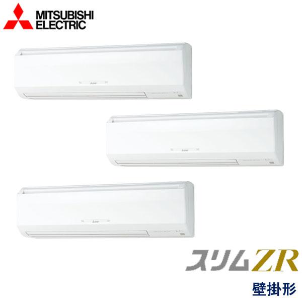 PKZT-ZRMP160KZ 三菱電機 スリムZR 業務用エアコン 壁掛形 トリプル 6馬力 三相200V ワイヤードリモコン -