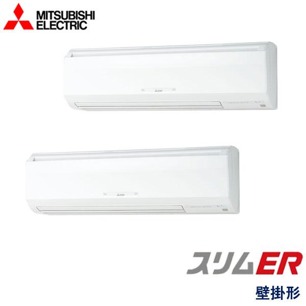PKZX-ERMP112KV 三菱電機 スリムER 業務用エアコン 壁掛形 ツイン 4馬力 三相200V ワイヤードリモコン -
