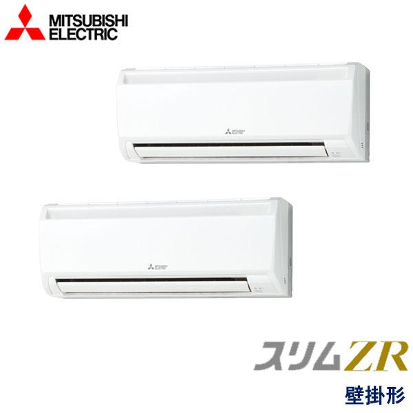 PKZX-ZRMP80SLZ 三菱電機 スリムZR 業務用エアコン 壁掛形 ツイン 3馬力 単相200V ワイヤードリモコン -