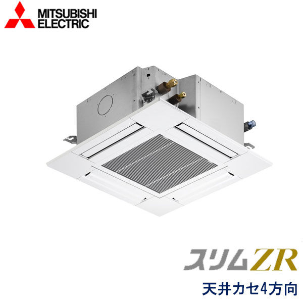 PLZ-ZRMP50SGZ 三菱電機 スリムZR 業務用エアコン 天井カセット形4方向 コンパクトタイプ シングル 2馬力 単相200V ワイヤードリモコン 標準パネル