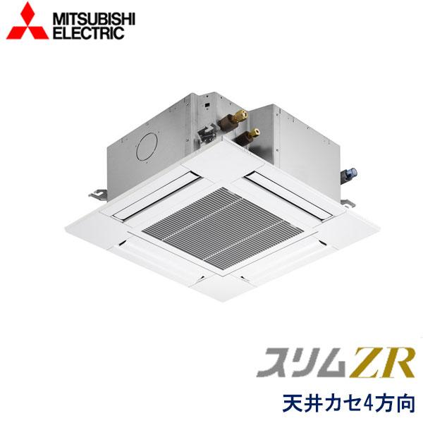 PLZ-ZRMP80SGZ 三菱電機 スリムZR 業務用エアコン 天井カセット形4方向 コンパクトタイプ シングル 3馬力 単相200V ワイヤードリモコン 標準パネル