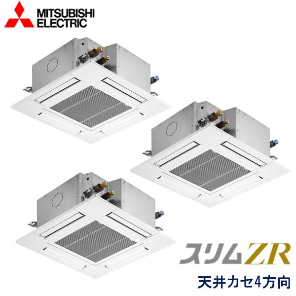 PLZT-ZRMP160GZ 三菱電機 スリムZR 業務用エアコン 天井カセット形4方向 コンパクトタイプ トリプル 6馬力 三相200V ワイヤードリモコン 標準パネル