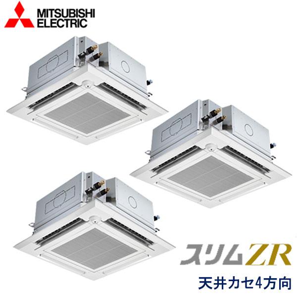 PLZT-ZRMP224ELFGZ 三菱電機 スリムZR ぐるっとスマート気流 業務用エアコン 天井カセット形4方向 トリプル 8馬力 三相200V ワイヤレスリモコン ムーブアイセンサーパネル