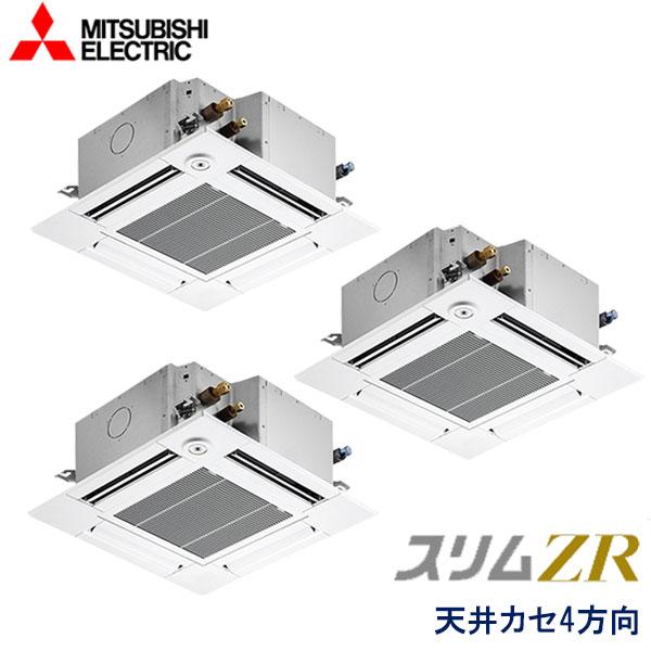 PLZT-ZRMP224GFZ 三菱電機 スリムZR 業務用エアコン 天井カセット形4方向 コンパクトタイプ トリプル 8馬力 三相200V ワイヤードリモコン ムーブアイセンサーパネル