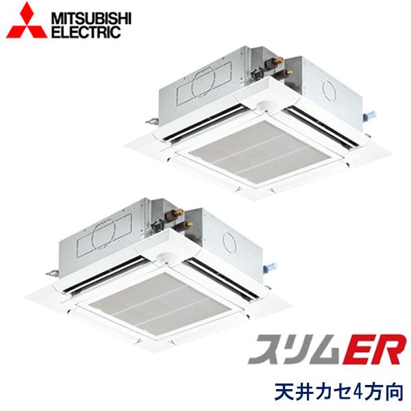 PLZX-ERMP112ELEV 三菱電機 スリムER 業務用エアコン 天井カセット形4方向 ツイン 4馬力 三相200V ワイヤレスリモコン ムーブアイセンサーパネル