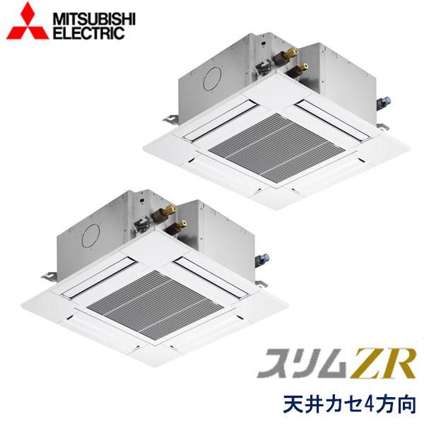 PLZX-ZRMP112GZ 三菱電機 スリムZR 業務用エアコン 天井カセット形4方向 コンパクトタイプ ツイン 4馬力 三相200V ワイヤードリモコン 標準パネル