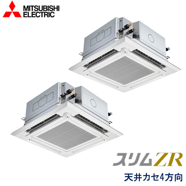 PLZX-ZRMP140EFZ 三菱電機 スリムZR 業務用エアコン 天井カセット形4方向 ツイン 5馬力 三相200V ワイヤードリモコン ムーブアイセンサーパネル