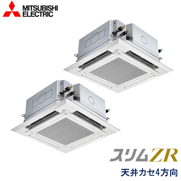 PLZX-ZRMP80ELFZ 三菱電機 スリムZR 業務用エアコン 天井カセット形4方向 ツイン 3馬力 三相200V ワイヤレスリモコン ムーブアイセンサーパネル
