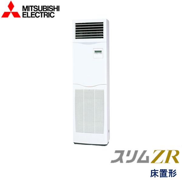 PSZ-ZRMP56KZ 三菱電機 スリムZR 業務用エアコン 床置形 シングル 2.3馬力 三相200V - -