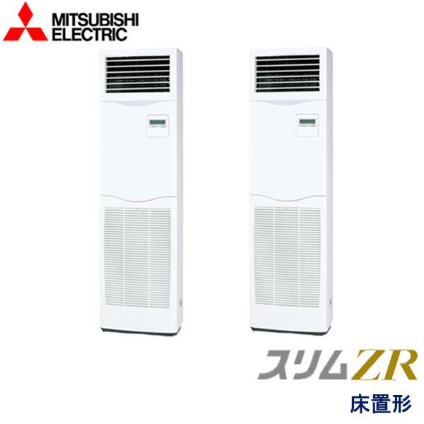 PSZX-ZRMP112KZ 三菱電機 スリムZR 業務用エアコン 床置形 ツイン 4馬力 三相200V - -