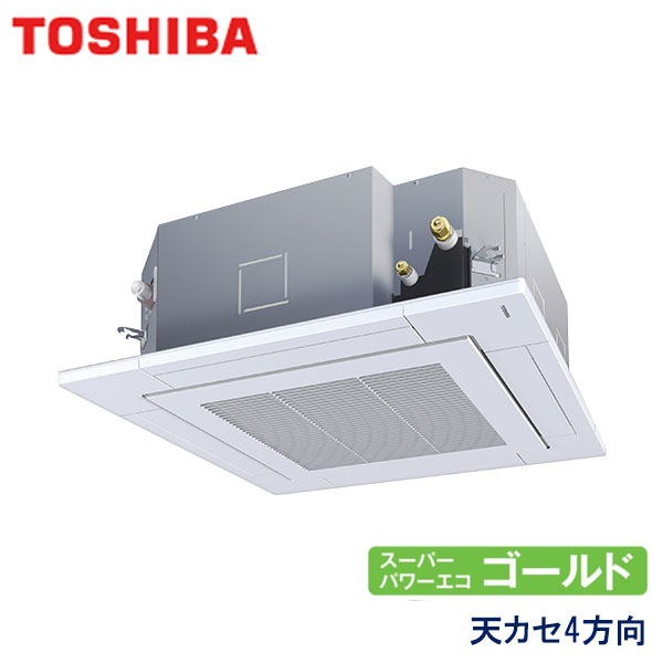 RUSA11233X 東芝 スーパーパワーエコゴールド 業務用エアコン 天井カセット形4方向 シングル 4馬力 三相200V ワイヤレスリモコン 標準パネル