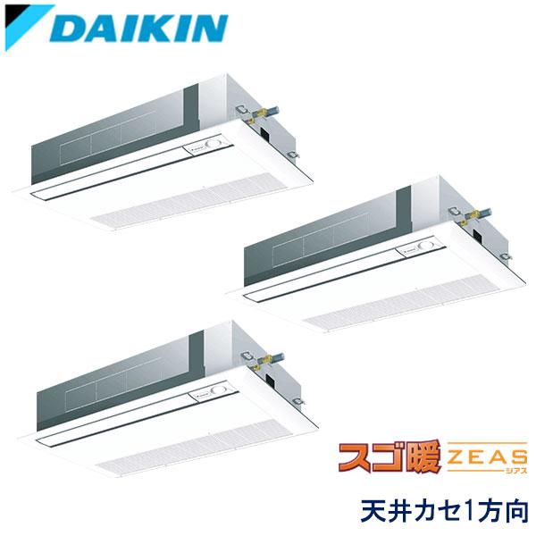SDRK160BNM ダイキン スゴ暖ZEAS寒冷地 業務用エアコン 天井カセット形1方向 トリプル 6馬力 三相200V ワイヤレスリモコン 標準パネル