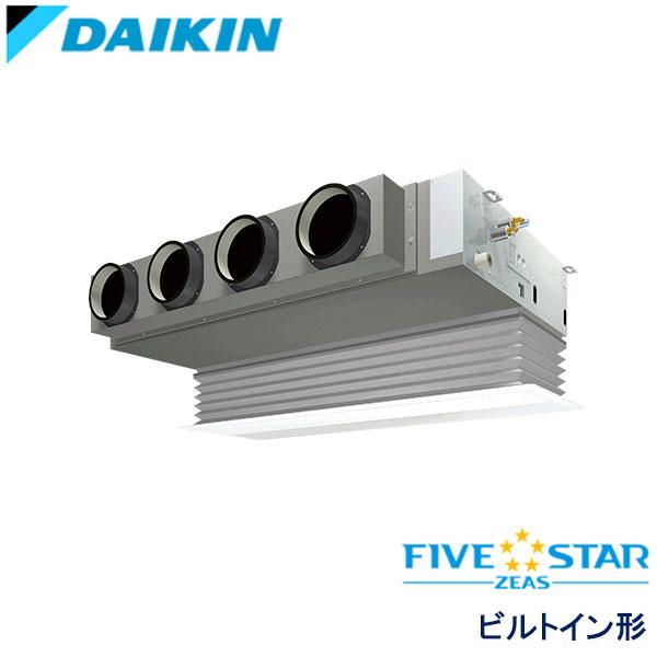 SSRB112BF ダイキン FIVE STAR ZEAS 業務用エアコン ビルトイン形 シングル 4馬力 三相200V ワイヤードリモコン 吸込ハーフパネル