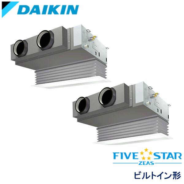SSRB140BFD ダイキン FIVE STAR ZEAS 業務用エアコン ビルトイン形 ツイン 5馬力 三相200V ワイヤードリモコン 吸込ハーフパネル
