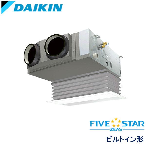 SSRB50BFT ダイキン FIVE STAR ZEAS 業務用エアコン ビルトイン形 シングル 2馬力 三相200V ワイヤードリモコン 吸込ハーフパネル