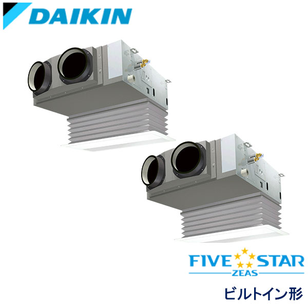 SSRB80BFTD ダイキン FIVE STAR ZEAS 業務用エアコン ビルトイン形 ツイン 3馬力 三相200V ワイヤードリモコン 吸込ハーフパネル